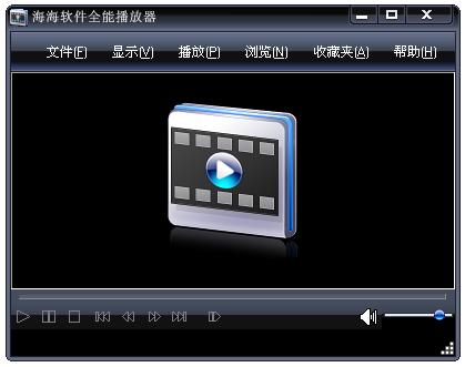 http://cn.drm-x.com/images/Haihaisoft_media_player_cn_large.jpg